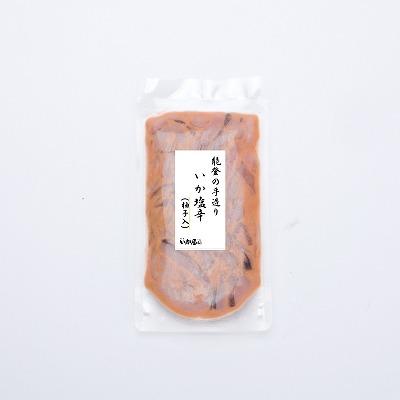 _siokarayuzu.jpg
